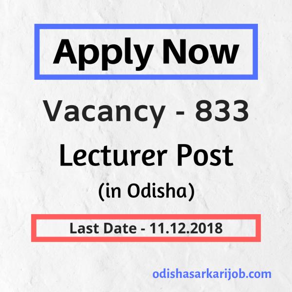 govt job vacancy