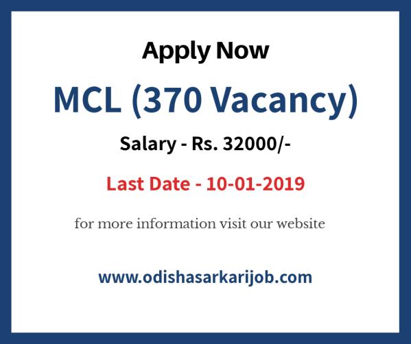 Odisha Govt job