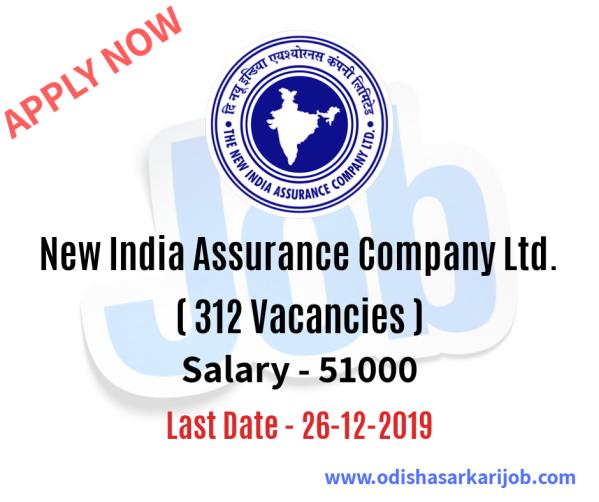 New India Assurance Recruitment