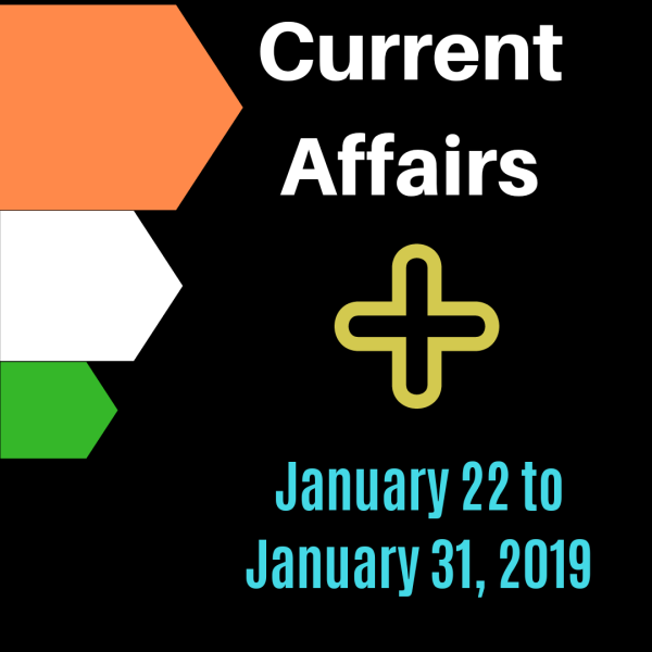 Current affairs quiz for january 2019
